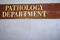 Pathologie-Abteilung Stockfotografie