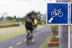 Pathway for bike and cyclists Stock Photo