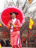 Patinagem de rolo real no templo yuanmingyuan favoravelmente Imagens de Stock Royalty Free