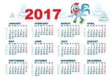 Patines del símbolo 2017 de Santa Rooster de la Navidad Ilustración del Vector