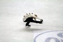 Patineur sur la glace Images libres de droits