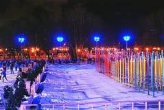Patinoire en parc de Gorki à Moscou Photographie stock