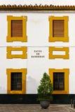 Patio de Banderas, Sevilla Imagen de archivo libre de regalías