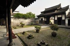 Patio de Chineses Imágenes de archivo libres de regalías