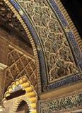 Patio de Las Doncellas, Alcazar königlich in Sevilla, Spanien Lizenzfreies Stockfoto