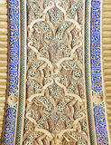 Patio de Las Doncellas, Alcazar königlich in Sevilla, Spanien Stockbilder