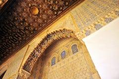 Patio de las Doncellas, Alcazar Royal in Seville, Spain. Mudejar architecture, Courtyard of the Maidens, Alcazar in Seville, Andalusia, Spain Royalty Free Stock Photo