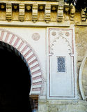Patio de los Naranjos of Cathedral Mosque, Mezquita de Cordoba. Royalty Free Stock Photos