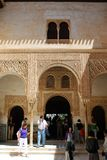Patio de Mexuar, Alhambra Palace. Royalty Free Stock Images