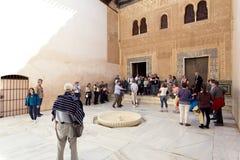 Patio del Mexuar, corte della camera del Consiglio, a Alhambra, Gra Fotografie Stock