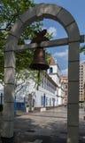 Patio do Colegio Sao Paulo Brazil Stock Image