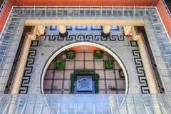 Patio in einem Gebäude Stockfoto