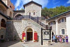 Patio en el monasterio famoso de Kykkos Fotografía de archivo