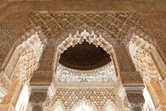 Patio of the Lions roof detail from the Alhambra Stock Photography