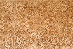 Patio of the Lions stucco detail from the Alhambra Royalty Free Stock Photo
