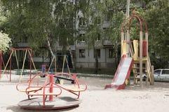 Patio para los niños Fotos de archivo