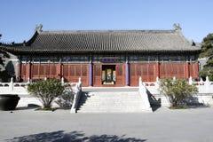 El patio real de China fotos de archivo