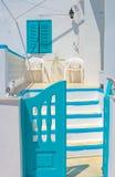 Patio trasero reservado en Santorini Fotos de archivo libres de regalías