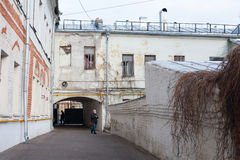 Patio of Yaroshenko House in Podkolokolny Street in Moscow Royalty Free Stock Photos