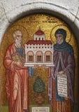Patmos Griekenland, Mozaïek van Heilige John Stock Fotografie
