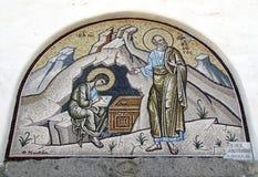 Patmos, Kloster von Johannes der Theologe lizenzfreie stockbilder