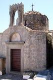 Patmoskerk Stock Afbeelding