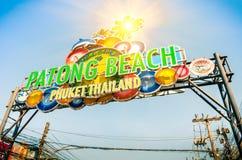 Patong plaży welcom podpisuje wewnątrz Phuket Tajlandia Zdjęcia Stock