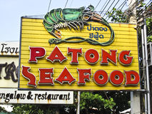Patong Seafood restaurant Stock Photos
