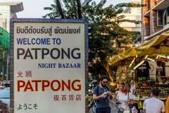 Patpong在silom路的夜市场 库存图片