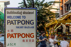 Patpong night market on silom road Stock Image