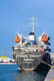 PATRAS, GRÈCE - 16 FÉVRIER 2016 : Port de Patras Photo libre de droits