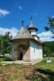 Patrauti monastery. The Patrauti monastery in summer stock photo