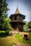Patrauti Monastery Stock Images
