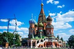 Patria rusa - St Basil Cathedral 2 Foto de archivo libre de regalías