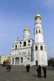 Patriarch's pałac fotografia royalty free