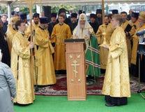 Patriarch Cyril Stock Photo