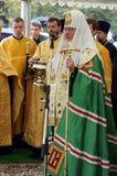 Patriarch Cyril Stock Photos