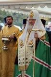 Patriarch Cyril Royalty Free Stock Photo