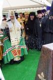 Patriarch Cyril Stock Image