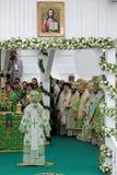 Patriarch Kirill of Moscow Stock Photos