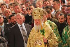 Patriarch of Moscow and All Russia Cyril Stock Image
