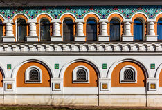 Patriarch's residence detail, Moscow Royalty Free Stock Photos