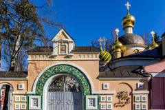 Patriarch's residence entrance, Moscow Stock Photography
