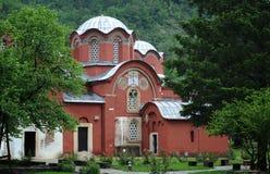 Patriarchaat van Pec Royalty-vrije Stock Foto