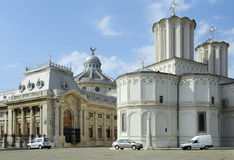 Patriarchaatpaleis in Boekarest stock fotografie