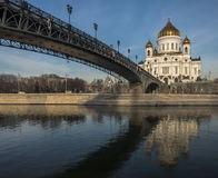 Patriarchal Bridge At The Cathedral Of Christ The Savior In Moscow At Night. Stock Photos