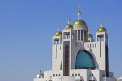 Patriarchal Cathedral of the Resurrection of Christ Stock Photos