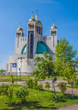 Patriarchal Cathedral of the Resurrection (Kiev, the Ukrainian G Royalty Free Stock Photo