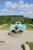 Patriarchal garden in Vladimir Royalty Free Stock Photo