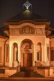 Patriarchalna rezydentura Zdjęcie Royalty Free